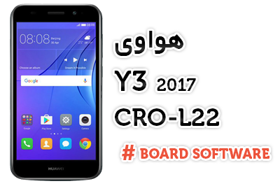 فایل board software هواوی cro-l22