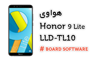 فایل board software هواوی LLD-TL10