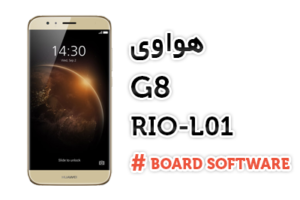 فایل board software هواوی RIO-LO1