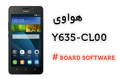 فایل board software هواوی Y635-CL00